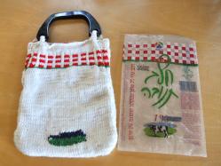 milk-bag